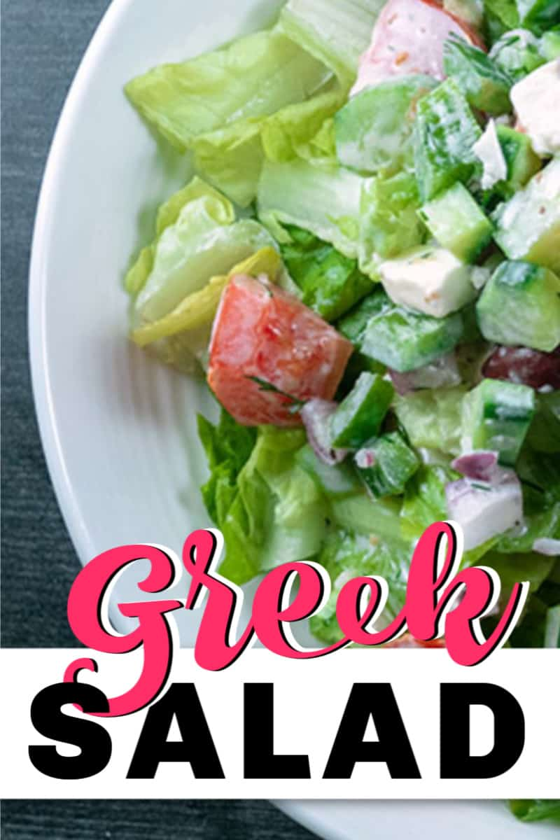 Plate of Chopped Greek Salad
