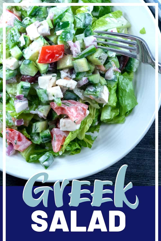 Simple chopped Greek Salad